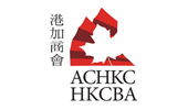 Association commerciale Hong Kong Canada (ACHKC)