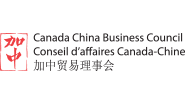 Canada China Business Council (CCBC)