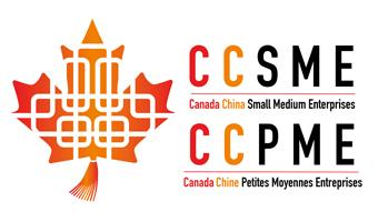 Canada China Small Medium Entreprises (CCSME)
